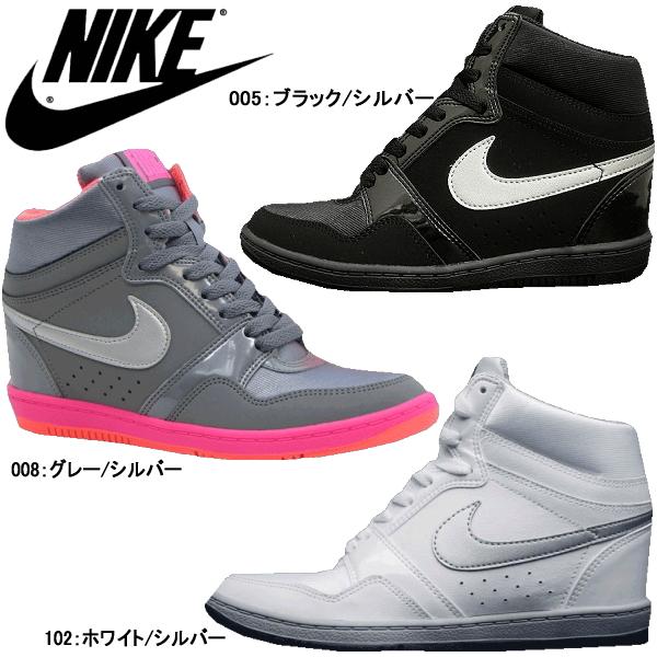 SNEAKER: Nike High Heels For Women