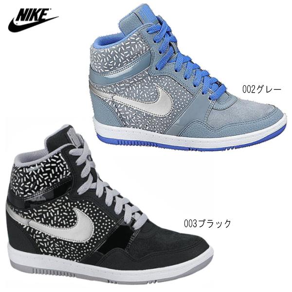 Nike in her Nikah cut-NIKE wmns-WMNS FORCE SKY HI 705148 force sky high  sneakers women s shoes- 0c9eb1170c