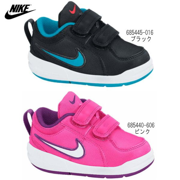 Nike sneakers kids baby shoes Pico NIKE LITTLE PICO 4 TDV 685440   685445  Velcro kids shoes boys girls- 3ad0f749e0d0