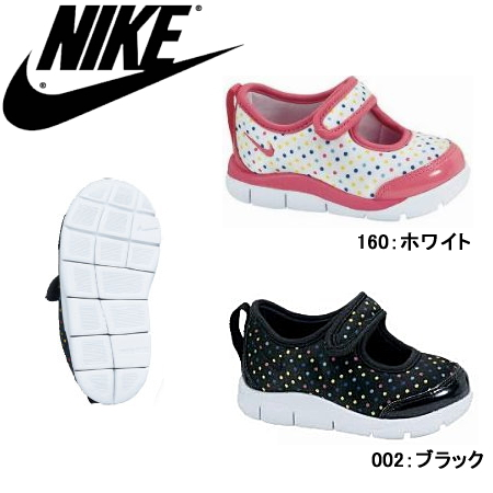 Reload of shoes  Nike sneakers kids baby shoes little starlet NIKE ... 619fa210183f