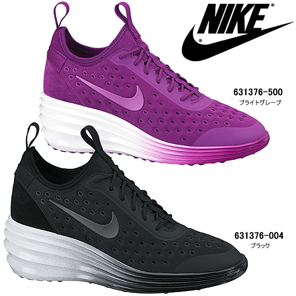 227453317825 Nike sneakers in her high cut women s NIKE WMNS LUNARELITE SKY HI 631376  Luna elite sky high-