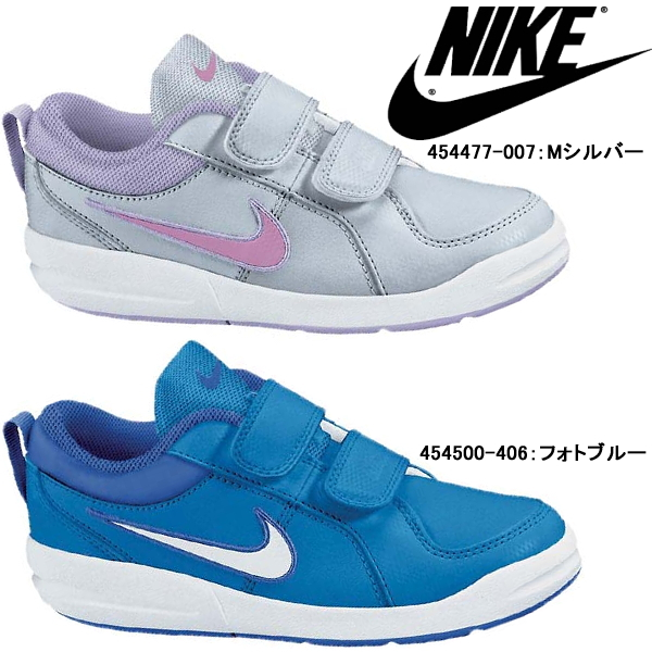 78c94a02e27 Nike sneakers kids junior shoes NIKE PICO 4 PSV p 454477   454500 Velcro kids  shoes boys girls-
