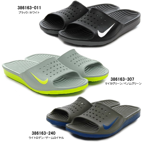 5fb058bddcb4 ... Nike sandal mens solar soft slide NIKE SOLARSOFT SLIDE 386163 Sport  Sandals (shower)-
