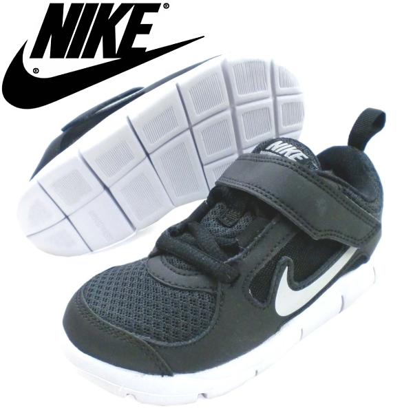 Reload of shoes  Nike sneaker shoes kids NIKE FREE RUN 3 baby-free ... ae0b92f50917