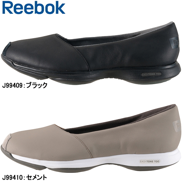 8c85ca1b9d29 Reebok easy tone Womens to tropic TROPIC Reebok EASYTONE TOO Shoes Sneakers-