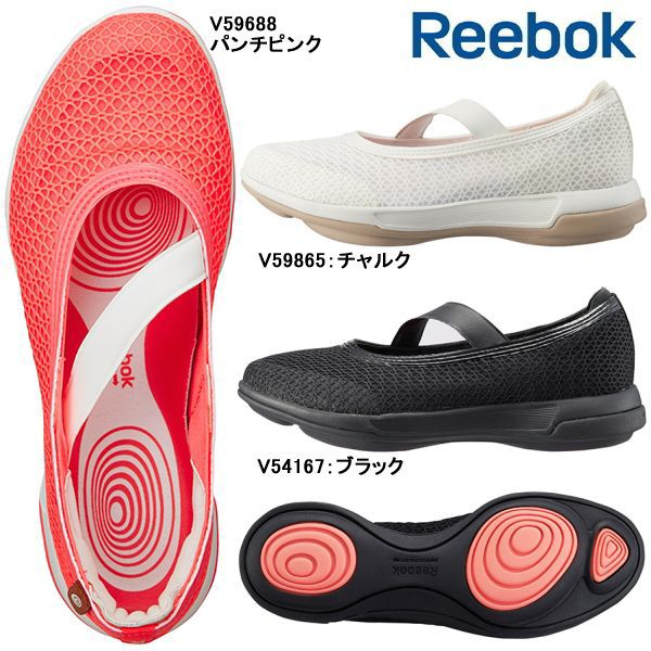 4854d734d0 Reebok easy tone Womens hope sneakers Reebok Womens EASYTONE HOPE shape-up  diet shoes shoes-
