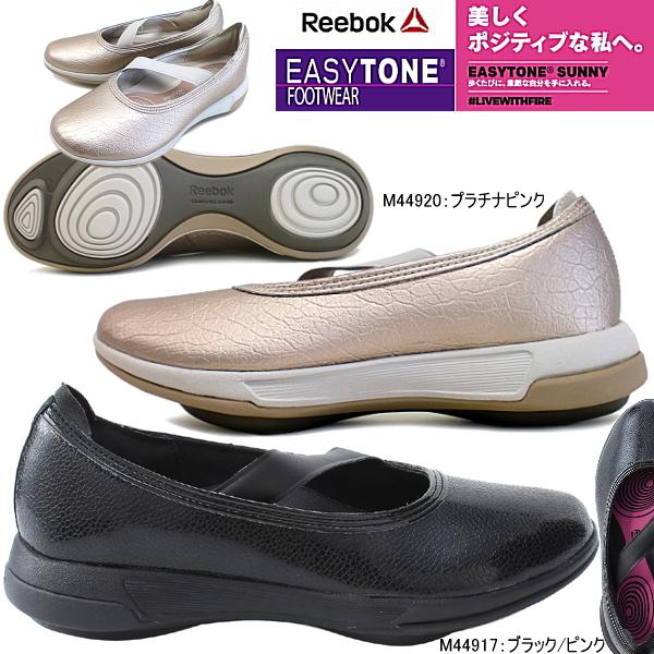 e1d809717bf844 Reebok easy tone hope women s sneakers exercise Reebok EASYTONE HOPE  M44920 M44917 shape up shoes diet shoes-