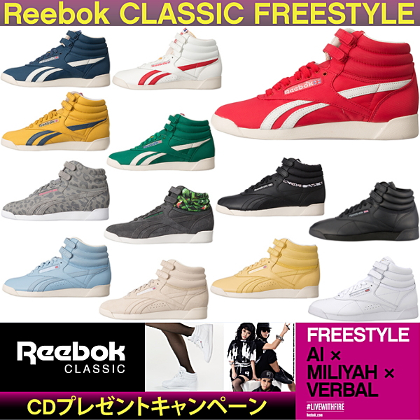 645909766a Reebok freestyle Hi women's sneakers Reebok CLASSIC FREE STYLE HI f/s  aerobic shoe freestyle [AI × Kato miliyah VERBAL special collaboration-