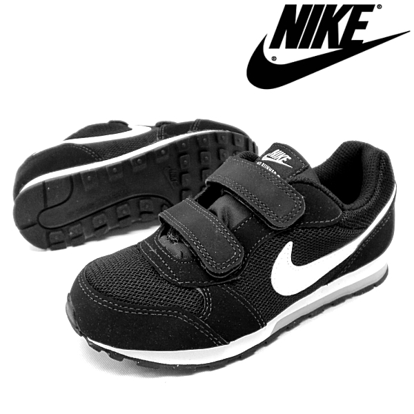 nike kids shoes black