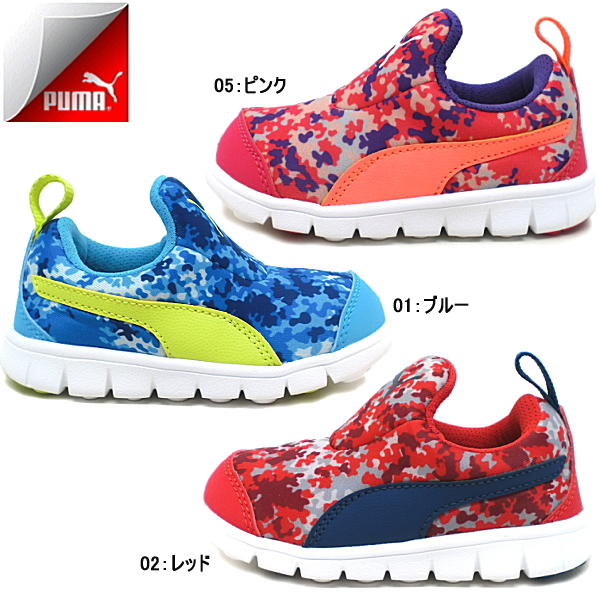 b97971791f Reload of shoes  Puma sneakers kids slip-ons PUMA BAO 188792 ...