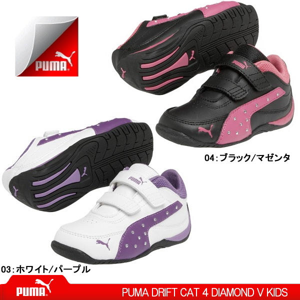 PUMA sneakers kids baby drift cat diamond 4 PUMA DRIFT CAT DIAMOND V 303978  shoes shoes-kids b63c8de3e5