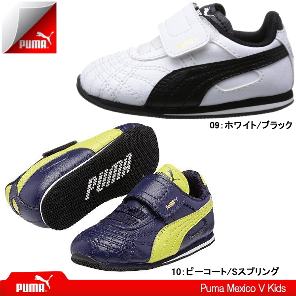 baby puma shoes size 1