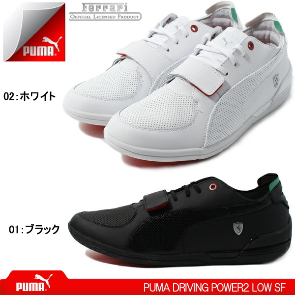 62885479bd02 ... discount code for puma sneakers mens puma driving power2 low sf 304432  driving power ferrari shoes