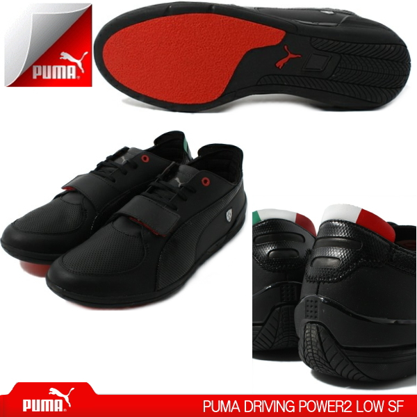 puma ferrari shoes in pakistan