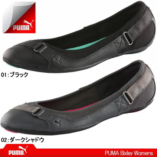 PUMA pumps sneakers womens bikes la PUMA Bixley Womens 354541 Womens shoes  shoes- 7404e831f8be