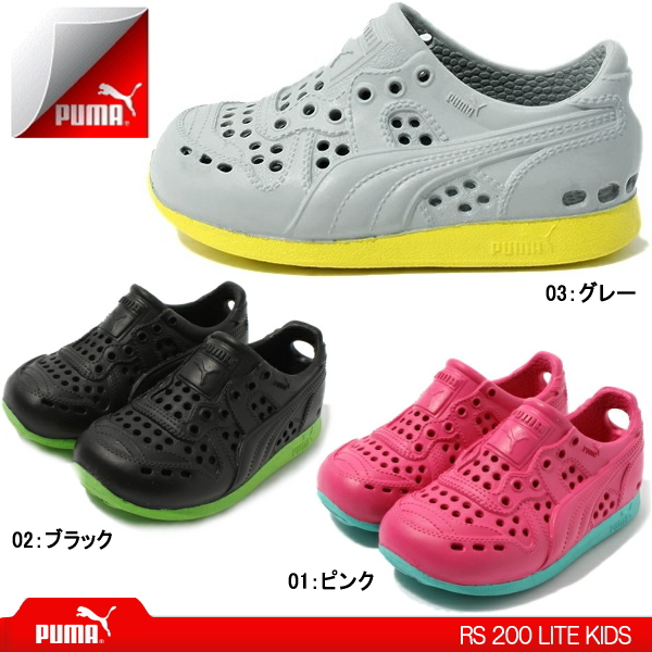 PUMA kids   baby amphibious amphibious sandal shoe PUMA RS 200 Lite 354968  children shoes boys girls sneaker-type sandal- 865f2cdbe