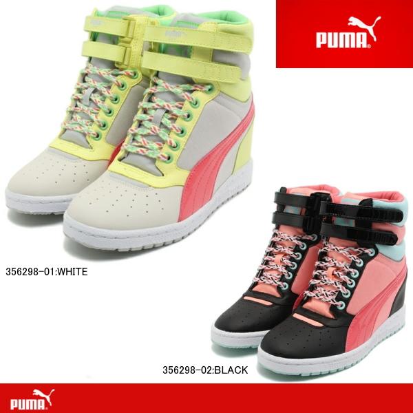 Reload of shoes  PUMA sneakers in her women s skyward PUMA SU 356298 ... 2e2578ef7a