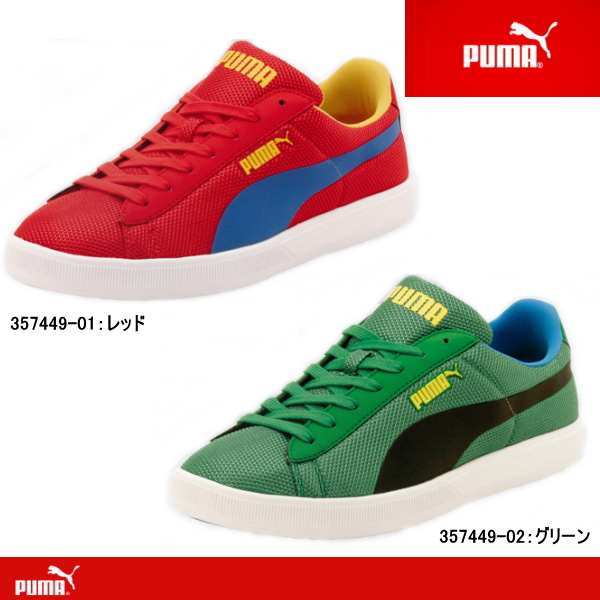 Sneakers Mens No10 Shoes Womens Light Red Low Puma 357449 Brasil Archive Lite mw8vPOynN0