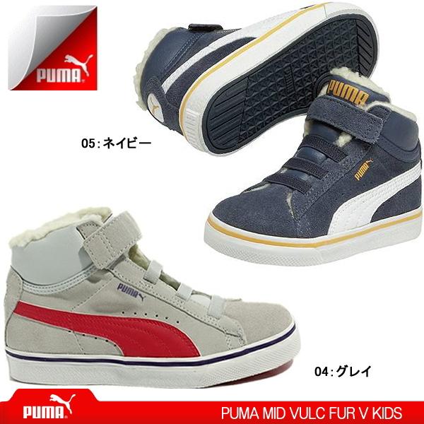 439ecb83ee8ce PUMA kids sneaker PUMA mid bulk far V MID VULC FUR 354143 shoes shoes-kids