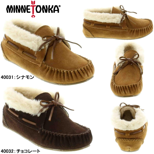 Minnetonka moccasin women s genuine Chrissy booties slippers MINNETONKA  CHRISSY BOOTIE SLIPPER Indoor shoes leather suede- e5b165a13