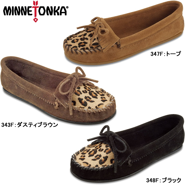 cc521249e2a4 Minnetonka moccasin women s genuine Leopard Cary mock MINNETONKA LEOPARD  KILTY MOC leather suede ladies moccasin shoes 343F 347F 349F-
