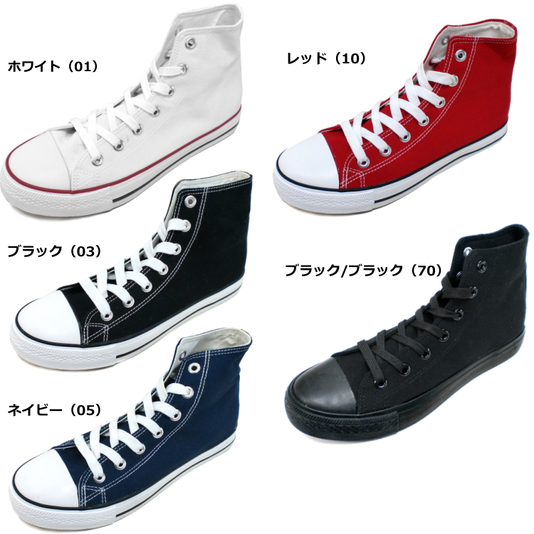 507b2801fb4 Converse type higher frequency elimination sneakers men gap Dis fashion  popularity black and white spring