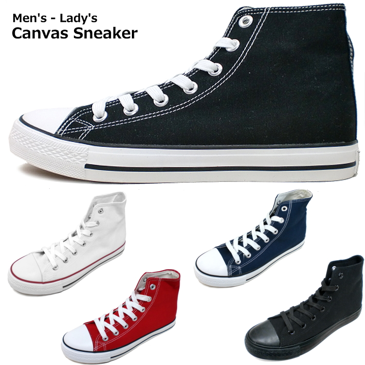 7d8445eb0b5 Reload of shoes  Converse type higher frequency elimination sneakers ...