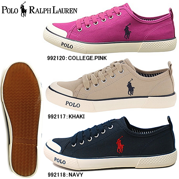polo ralph lauren shoes ladies