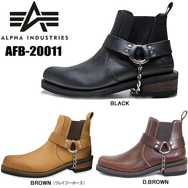 アルファ ブーツ サイドゴア リングブーツ レザー 本革 メンズ ALPHA INDUSTRIES AFB-20011 アルファインダストリーズ