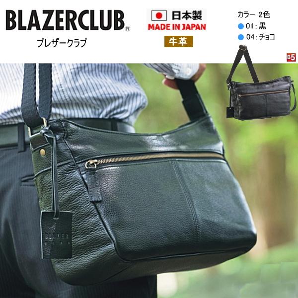 鞄 バッグ ブレザークラブ BLAZERCLUB 牛革 日本製 made in japan メンズ [16388] [横30×縦19×幅10(cm)]レザーバッグ ショルダーバッグ ビジネスバッグGG-65vdhc