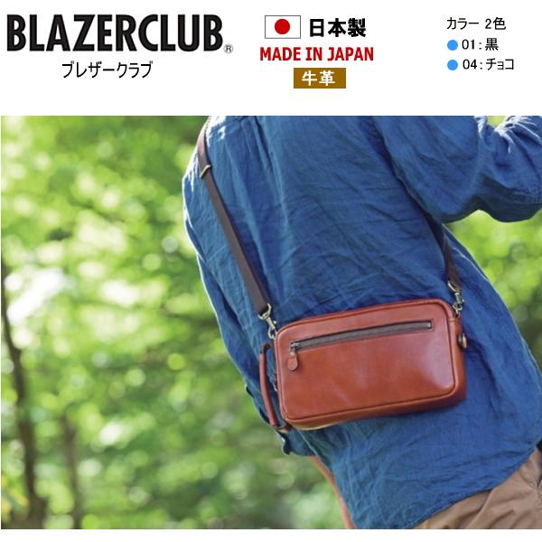 ブレザークラブ BLAZERCLUB 牛革 日本製 made in japan メンズ [25782][横24×縦13×幅4.5(cm)] セカンドバッグ ウエストバッグ レザーバッグ