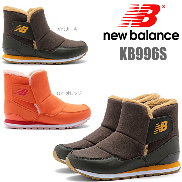 new balance 996 kids boots new balance kb996s kids shoes boots sneakers new balance boys girls regular products o