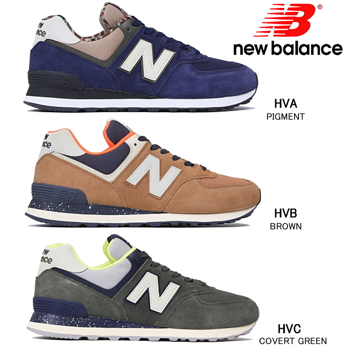 ml574 new balance