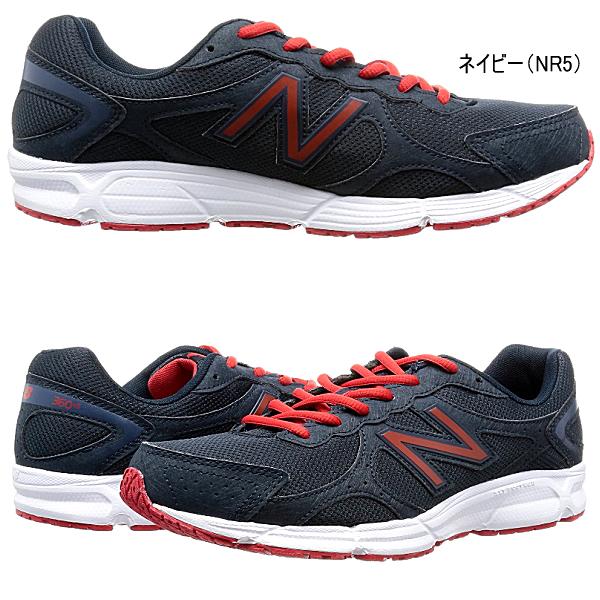 19270b2a5e54 New Balance men sneakers new balance 360 running shoes MR360 2E regular  article black