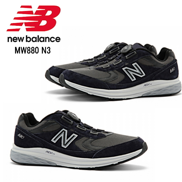 New balance men's sneakers New Balance MW880B N3 NAVY Navy 2E 4E Boa closure system with a fitness walking shoes wide regular products o