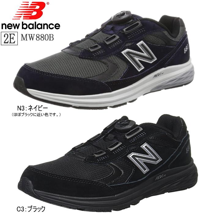 ニューバランス メンズ スニーカー New Balance MW880B 2E