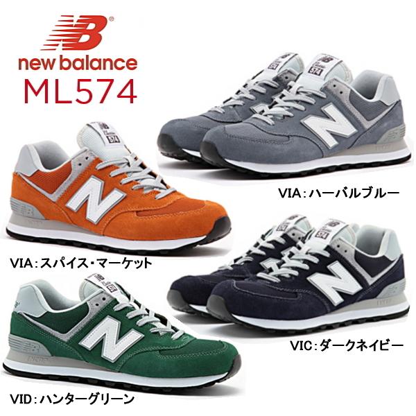 the latest 625d8 71081 New Balance New Balance ML574 men gap Dis sneakers regular article  VIA/VIB/VIC/VID ML574 men gap Dis sneakers