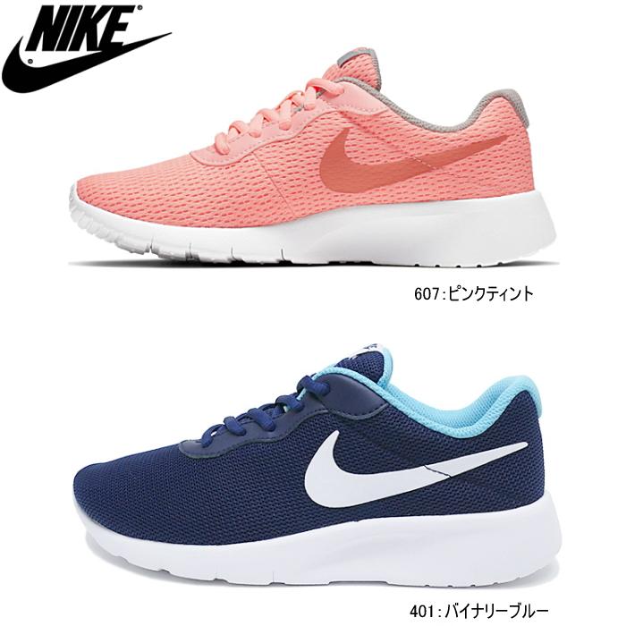 Nike Lady's kids sneakers running shoes tongue Jun NIKE TANJUN GS 818,384- 401 binary blue / white○