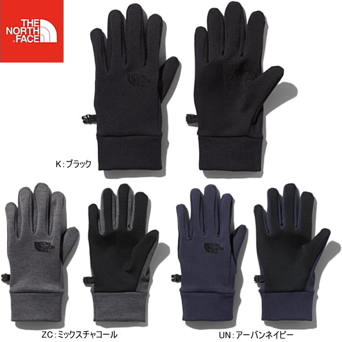 ザ・ノースフェイス 保温グローブ 手袋 イーチップグローブ THE NORTH FACE W Etip Glove NN61914 レディース