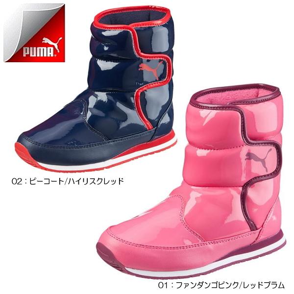 4dd223dc8274 Reload of shoes  Kids junior winter boots PUMA winter B fan PS PUMA ...