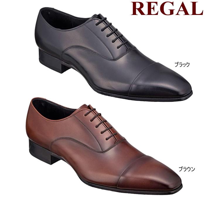 リーガル ストレートチップ REGAL 10LRBD ビジネスシューズ メンズ 靴