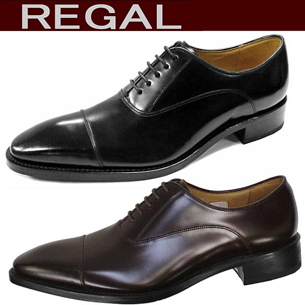 リーガル REGAL 靴 ビジネスシューズ メンズ ストレートチップ 315R 本革 日本製 紳士靴/男性用/黒/茶