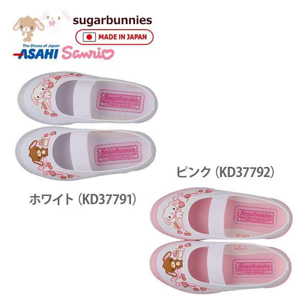 动漫小兔子鞋 S01 sugarbunnies 芭蕾舞鞋三丽鸥性格孩子初中鞋朝日日本时代儿童鞋在日本朝日白色粉红色 ○