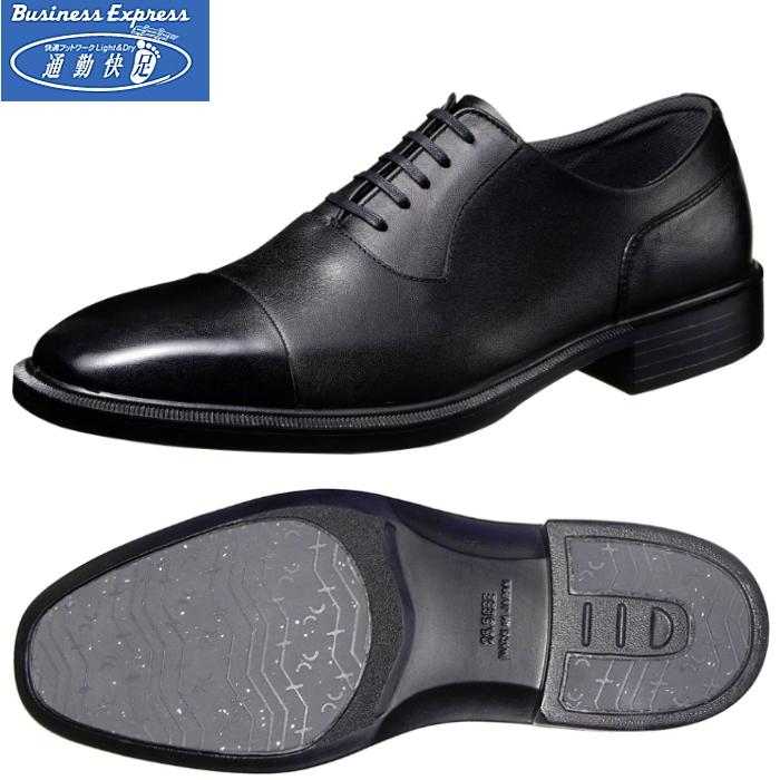 メンズ ビジネスシューズ 防水 撥水 通勤快足 TK3309 紳士靴
