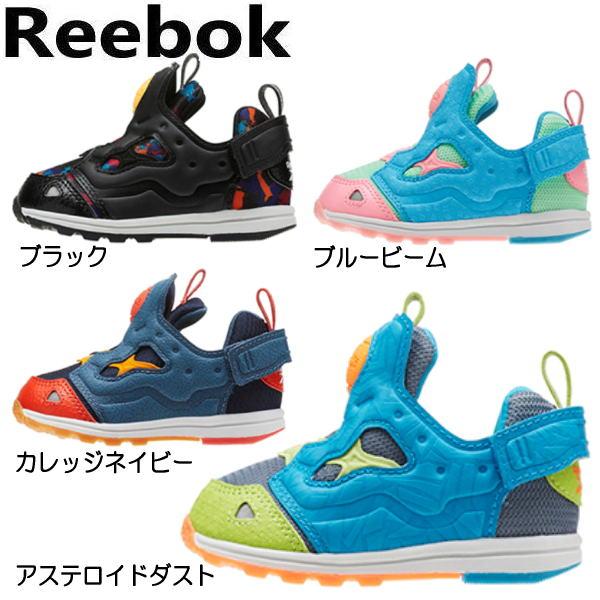 reebok pump kids