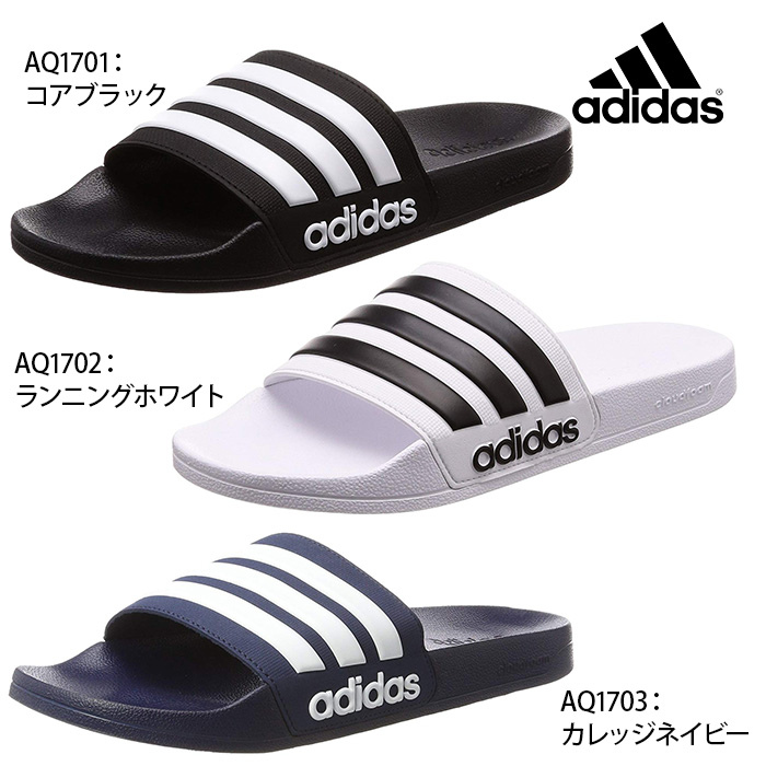 best sneakers 52ce6 8705d Reload of shoes CF ADILETTE アディレッタ adidas Adidas AQ1701 AQ1702 AQ1703 men  sports sandals shower sandals  Rakuten Global Market