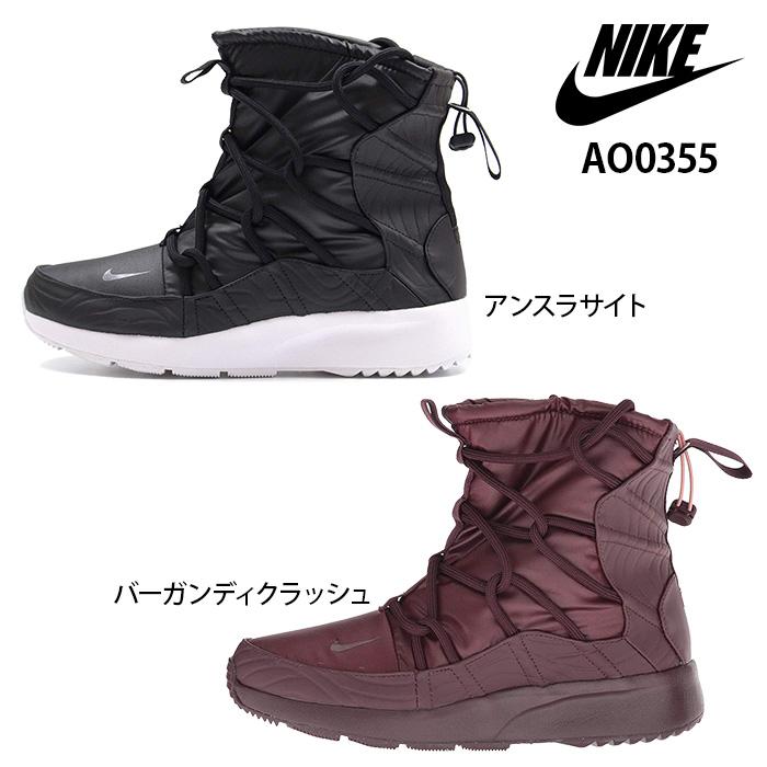 Nike NIKE Lady's sneakers women tongue Jun High Rise AO0355 fashion