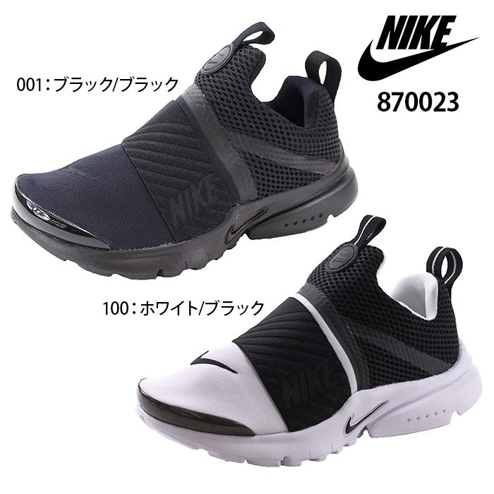 check out 466ae c0082 It is recommended for both the boy of the world-famous brand  NIKE  of  popularity and a girl! It is slip-ons type shoes  extreme a presto  for kids .
