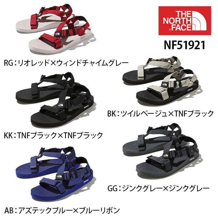 THE NORTH FACE ザ・ノースフェイス ウルトラストレイタム NF51921 メンズ レディース