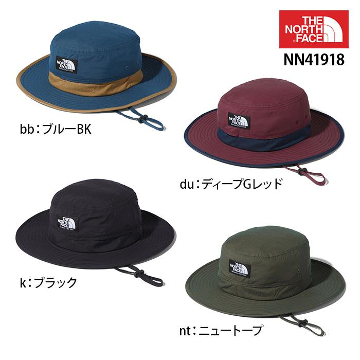 ザ・ノースフェイス ホライズンハットメンズ レディース 帽子 THE NORTH FACE Horizon Hat NN41918